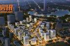 京津冀协同:40家企业签约天津中心商务区图片