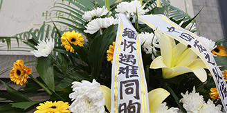 南京大屠杀国家公祭日有怀 - 一帘竹影 - 一帘竹影