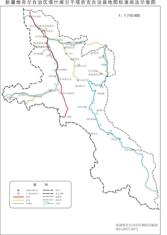 西南与阿富汗接壤,南部与巴基斯坦相连,东南和东部与叶城,莎车县相连图片