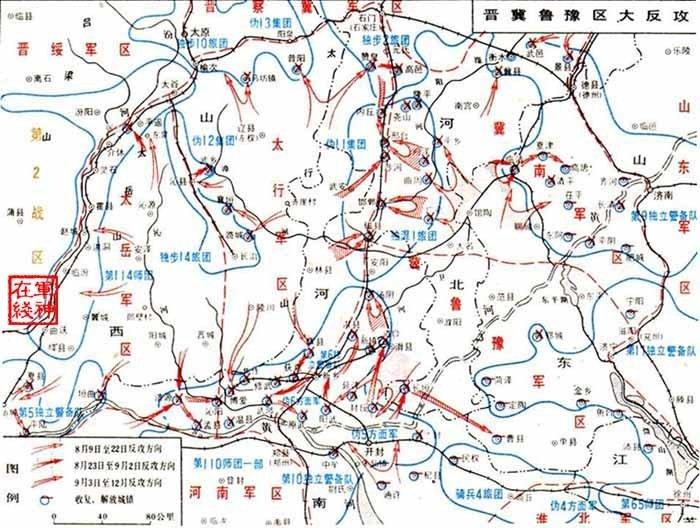 内蒙古五原县地图