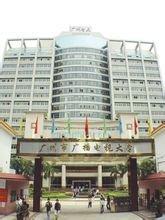 廣州市廣播電視大學