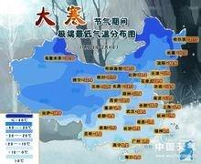 大寒节气期间极端最低温度分布图