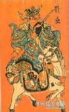 漳州木版年画