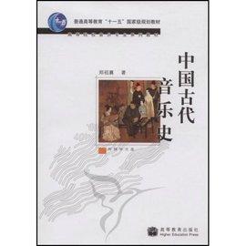 中国古代音乐史简述_中国古代音乐史_360百科