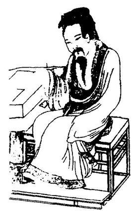 词条标签:人物元戏曲作家元曲元曲作家元曲名家元朝诗人文化人物