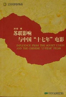 中国电影与文学的关系