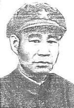 临沂王洪九还乡团