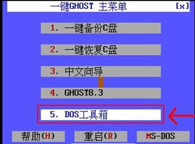 一键ghost_360百科