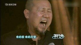 天堂 年代秀 现场版 2013/12/20
