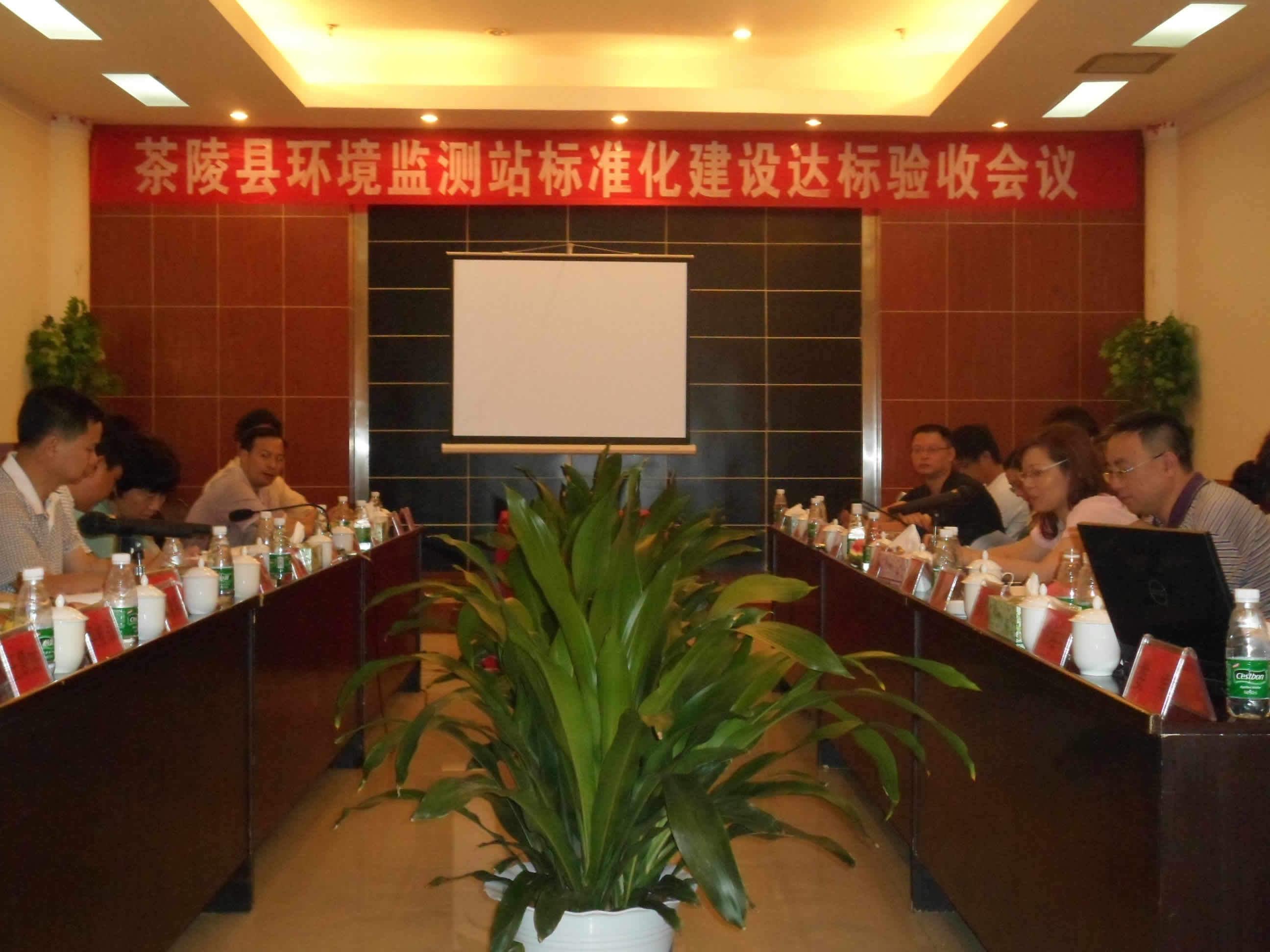 茶陵县环境保护局