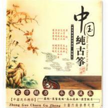 中国纯古筝(disc1)