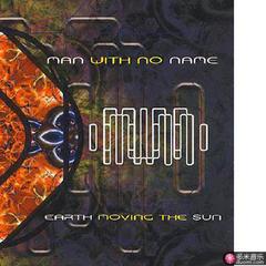 earth moving the sun