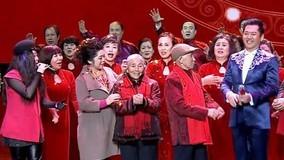 贼拉拉的爱你 北京卫视2014春晚 现场版 14/01/31