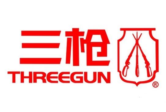 三枪内衣商标