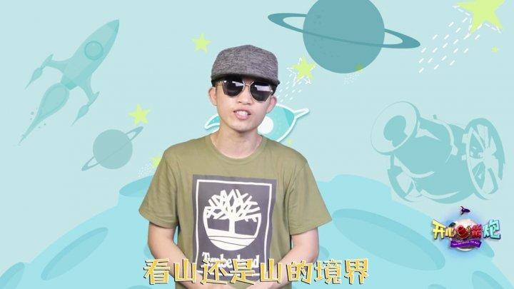 """爆笑吐槽《<b>中国新说唱2019</b>》:从未见过如此""""戏精""""(第4期)#吴亦凡 #潘玮柏 #邓紫棋 #rap"""