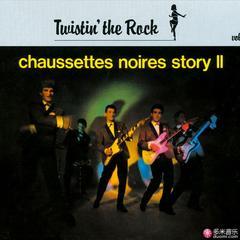 twistin' the rock story / vol 5