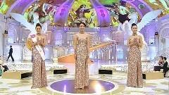 2012年香港小姐总决赛 颁奖环节
