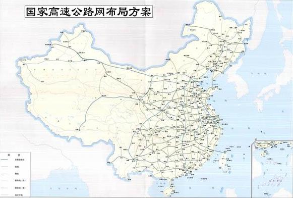 中国公路里程地图册