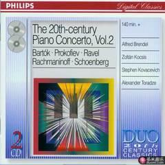 the 20th century piano concerto,vol.2
