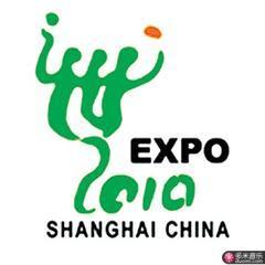 中国2010年上海世博会音乐征集 2008年度优秀歌曲