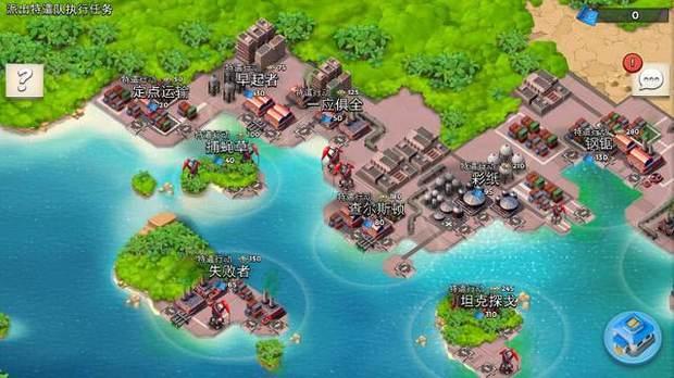 海岛奇兵特遣队队伍点数怎么获得 特遣队点数获得方法