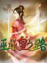 日本卖身公主漫画
