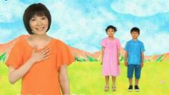 Watashi No Sukina Mono