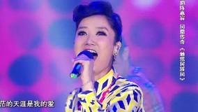 最炫民族风 梦想星搭档 现场版 2013/11/08