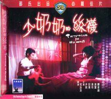 香港80年代武打电影
