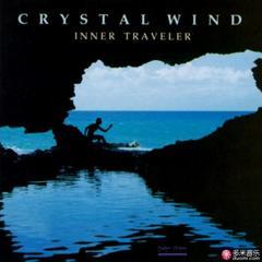 inner traveler