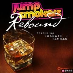 rebound(remixes)