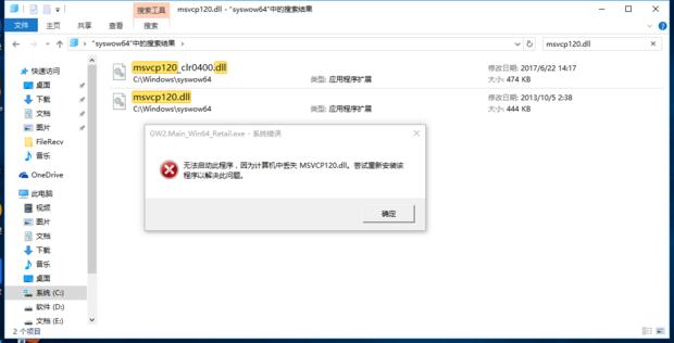 [轉]VS2015編譯的程序在其它機器上缺乏msvcp120.dll