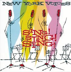 sing! sing! sing! ep