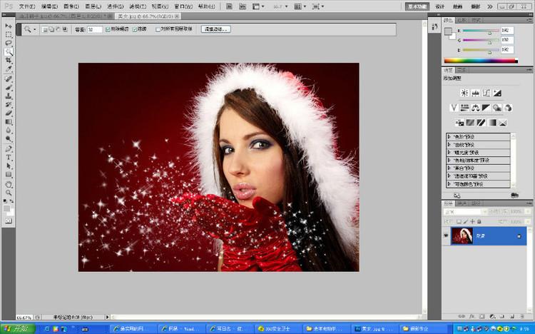 魔棒工具是photoshop中提供的一种比较快捷的抠图工具,对于一些分
