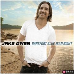 barefoot blue jean nigh