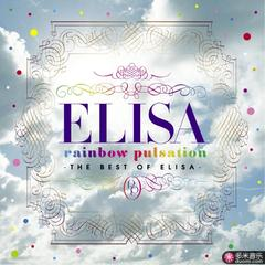 rainbow pulsation~the best of elisa~