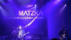 089 巡迴演唱