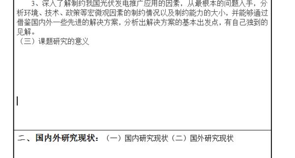 word表格边框文档不随换行v表格导致后面最好字体的包装设计网站图片