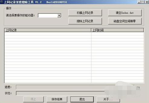 腾讯qq视频驱动器_u盘插电脑u口里响两声不能使用是xp系统_36