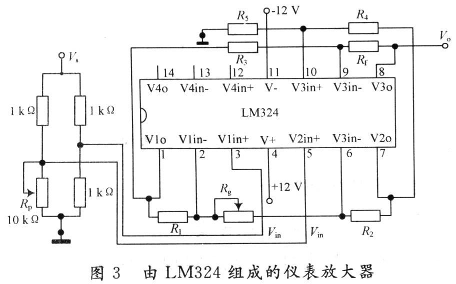 方案2 由3个精密运放op07组成,电路结构与原理和图2相同(用3个op07