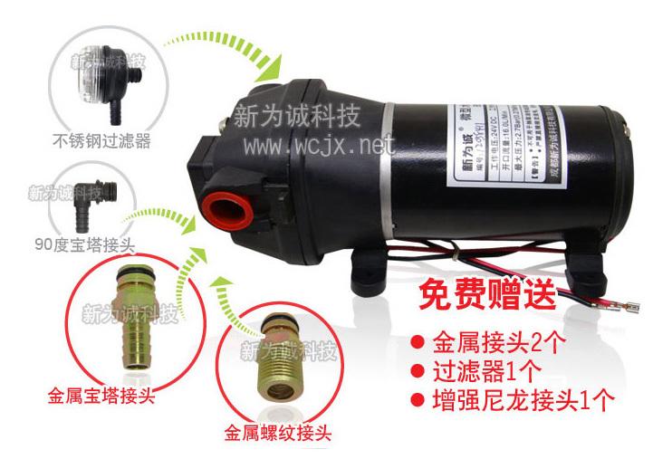 微型水泵要达到真正的自吸,对生产微型泵的厂家的机械加工、密封技术、行腔设计等技术要求就要比较高才行。按照100KPA压力10米水柱来推断,如果一台水泵的吸程要达到5米,那么就要求泵的负压达到-50Kpa。对微型真空泵而言,真空泵达到-50KPA不算难,但水泵要达到这个负压,这就要求微型水泵生产厂家对水泵的精度、可靠性必须要严格考核了。 有些价格低廉微型水泵,参数看着很吸引人,比如标称自吸高度可以达到5米,结果测试多次、多台,最多只能达到0.