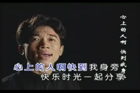 千手观音歌曲陈星简谱