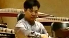 高山流水 09年王中山古筝音乐会版