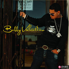 disturbing tha peace presents bobby valentino