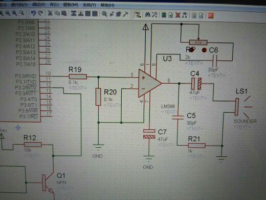 这个是功放电路~我在想lm386功放电路接的对不对?