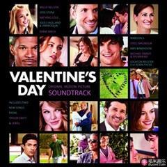 valentine's day os