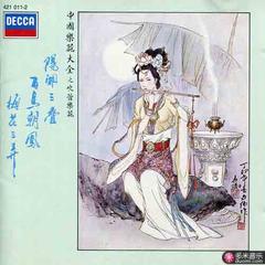 中国乐器大全之吹管乐器