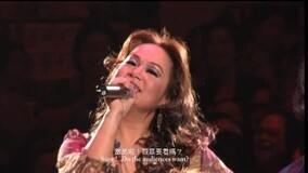 Can't Take My Eyes Off Of You 子有祥情林子祥演唱会Live 现场版