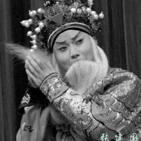 京剧奚派老生张建国唱段精选