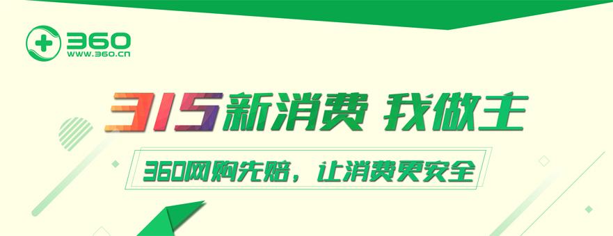 """【精彩活动】""""315新消费 我做主""""山西大同大学线下活动"""